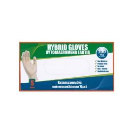 Hybrid Gloves - Αυτοδιασπώμενα Γάντια SMALL