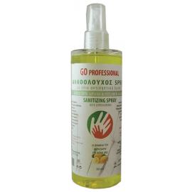 Αλκοολούχο Spray για χέρια & επιφάνειες 80% Αλκοόλη με άρωμα λεμόνι 300ml